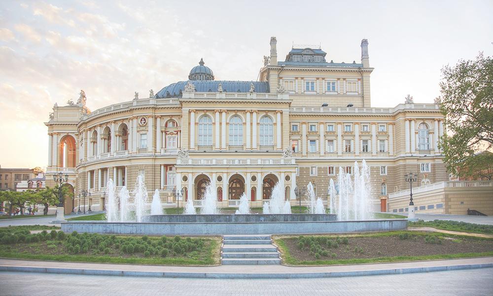 гостиница Фраполли Одесса. отели одессы